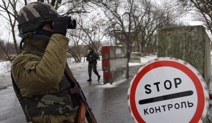 Из-за вооруженных провокаций могут закрыть КПВВ на границе с РФ