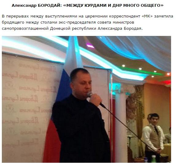 Екс-ватажок ДНР зайнявся створенням