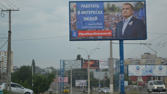 Росія наша: з'явилися фото агітації окупантів в Криму (4)