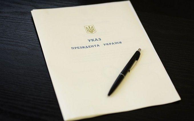 Порошенко подписал важный указ о госбезопасности