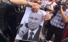 Відставка уряду та Путіна: в Росії проходять масштабні мітинги проти пенсійної реформи