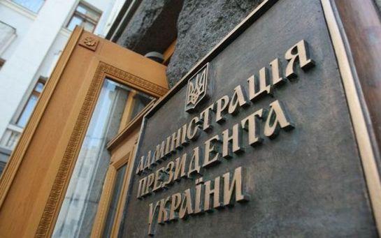 Протесты в центре Киева: Порошенко отказался принимать депутатов