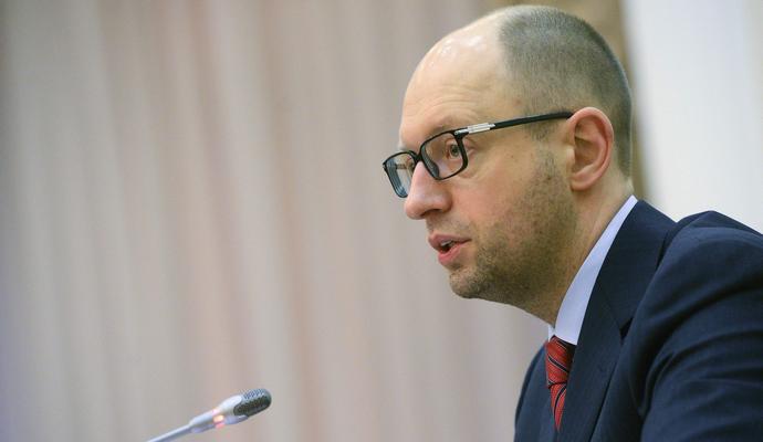 Лукьяновское СИЗО должно быть закрыто - Яценюк