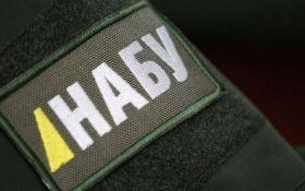 "Работница суда ""сливала"" данные об обысках НАБУ"