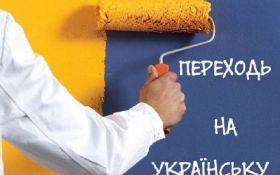 Чиновники должны владеть украинским: Кабмин ввел платную аттестацию