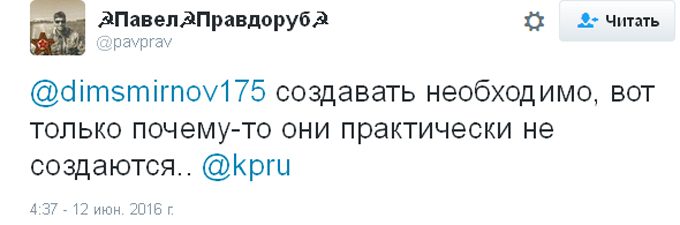 Путін виступив з пафосною промовою: соцмережі відповіли гнівом і насмішками (7)