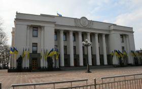 Верховная Рада Украины поддержала реформирование ЖКХ