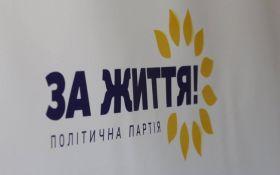 СМИ сообщают о расколе между лидерами партии «За життя» Мураевым и Рабиновичем