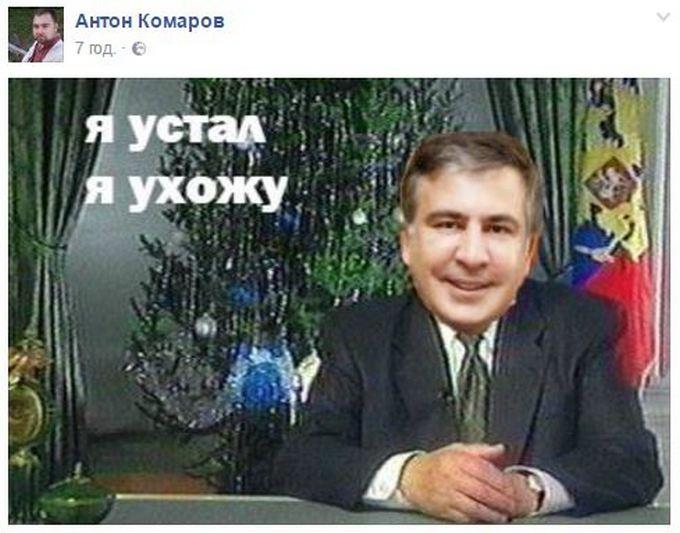 Из-за отставки Саакашвили сеть взорвалась ироническими фотожабами (1)