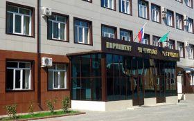 Сайт парламента Чечни ошарашил версией для слабовидящих