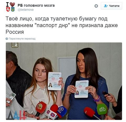 Когда твою туалетную бумагу не признала даже Россия: соцсети смеются над