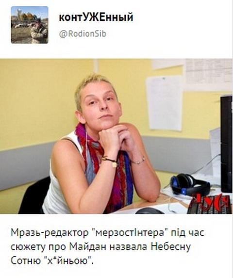 На украинском канале произошел конфуз во время эфира о Небесной Сотне: опубликовано видео (1)