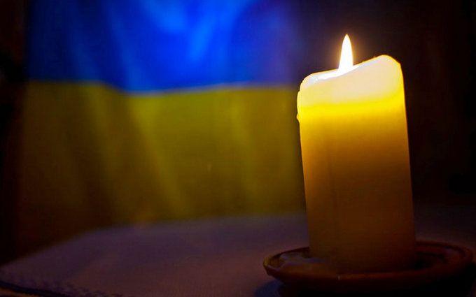В сети показали фото бойца ВСУ, героически погибшего при вражеском обстреле на Донбассе