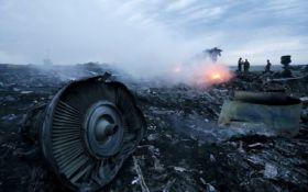Катастрофа МH17: спецслужбы Украины и РФ шпионили за миссией Нидерландов