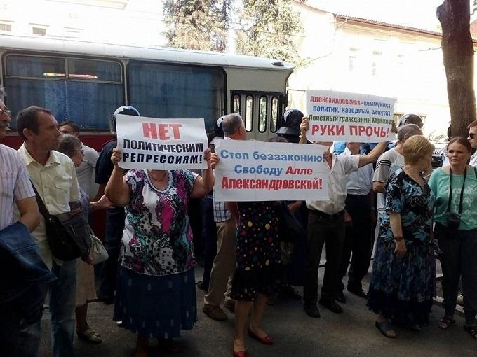 Захисників комуністки Александровської в Харкові закидали яйцями: з'явилися фото