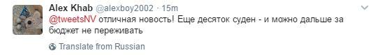 Аннексия Крыма: суд Украины впервые принял жесткое решение (1)