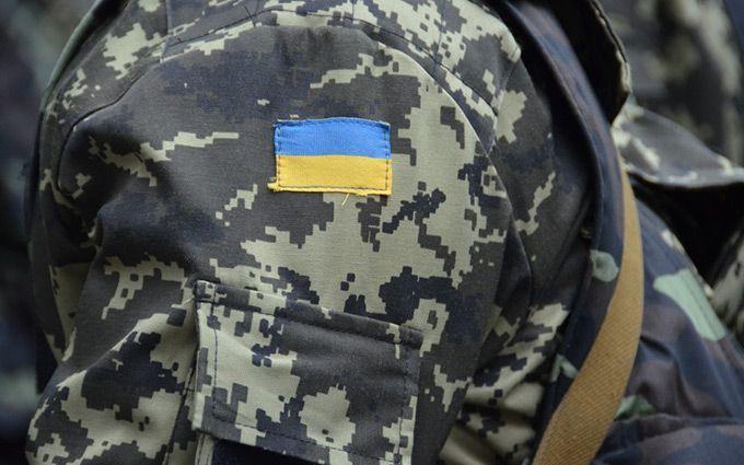 Пропажа бойцов АТО на Донбассе: появилось трагическое известие