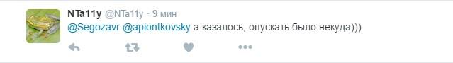 Посланець Путіна з ганьбою втік з Радбезу ООН: соцмережі зловтішаються (2)