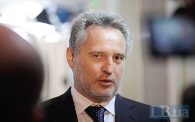 Фонд госимущества проиграл суд компании Фирташа по делу ОПЗ