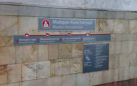 В Харькове мужчина бросился под поезд: появилось видео момента
