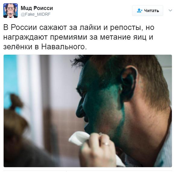 Соперника Путина залили зеленкой, сеть взбудоражена: появились фото и видео (8)