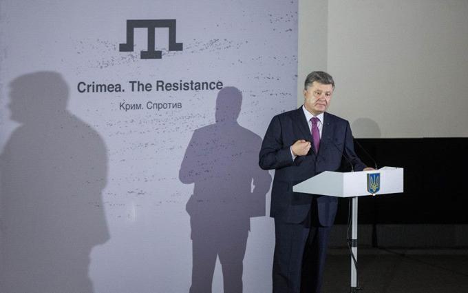 Порошенко зробив заяву про повернення Криму: опубліковане відео