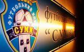 Китайцы купили футбольный клуб в Украине: опубликованы фото