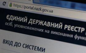 Издевательство и национальный позор: из-за сайта е-деклараций разгорается мощный скандал