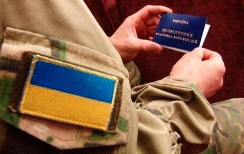 Статус учасника бойових дій на Донбасі отримали 71 тис. військових, - Федичев (1)