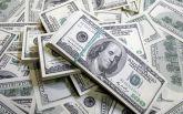 Курсы валют в Украине на понедельник, 17 июля
