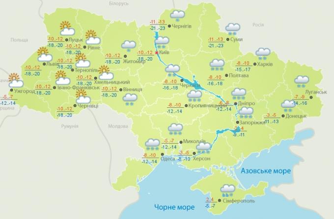 Снігопади, морози і хуртовини: в Україні оголошено штормове попередження (1)