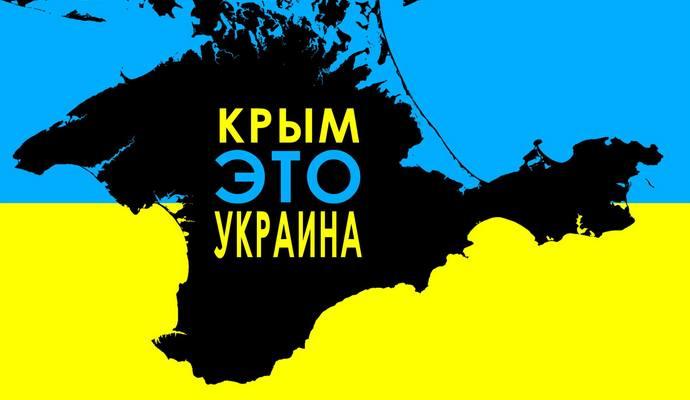 Кремль поймали на том, что он не считает Крым российским