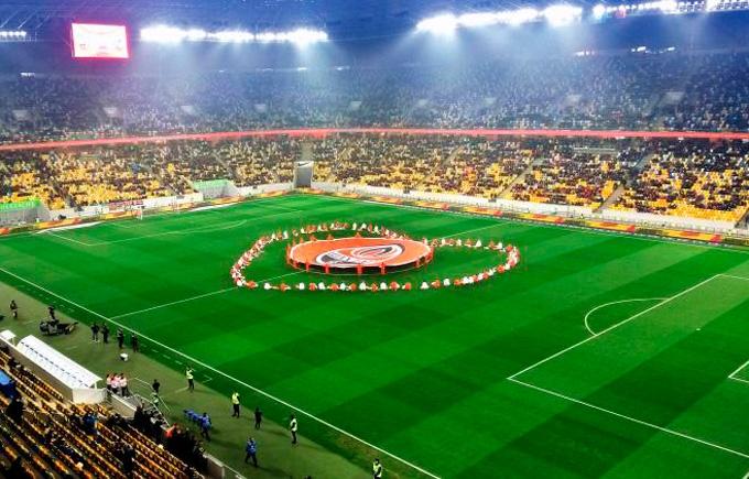 Шахтар - Янг Бойз: онлайн трансляція матчу