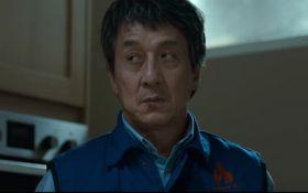 З'явився перший трейлер нового фільму з Джекі Чаном