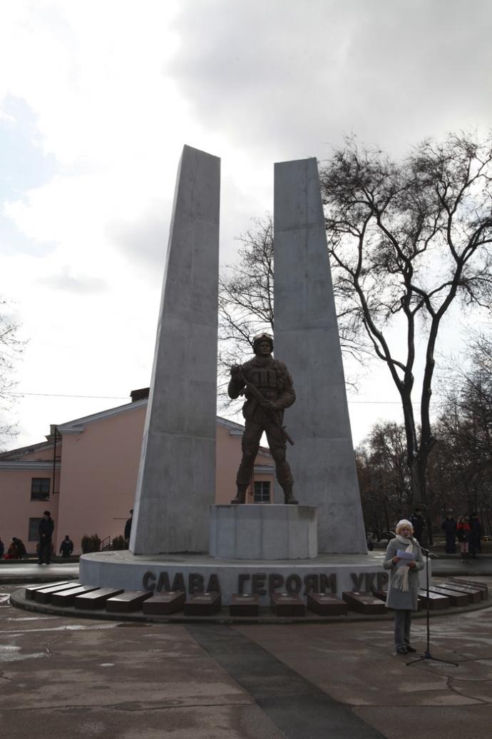 Открытие памятника погибшим в АТО: появились фото и видео (1)