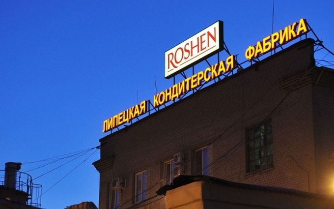 Закрытие Липецкой фабрики Roshen: появились новые детали