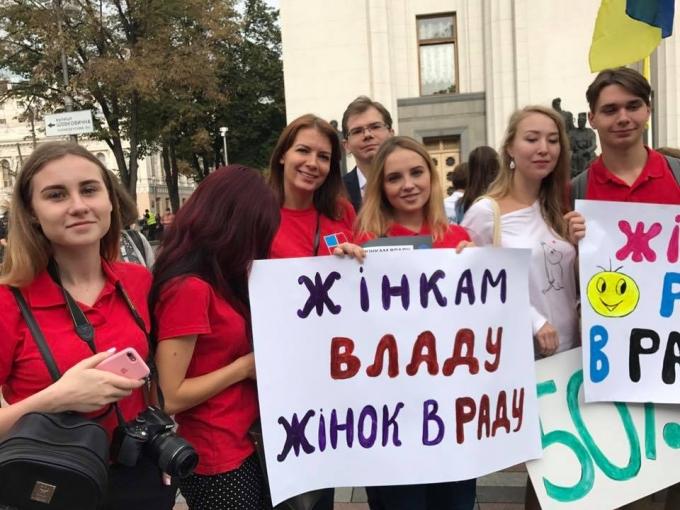 Женщинам власть: украинки требуют уравнять гендерный дисбаланс в парламенте (2)