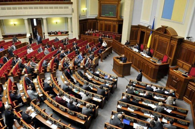 Закон о реинтеграции Донбасса: в Раде раскрыли важные детали