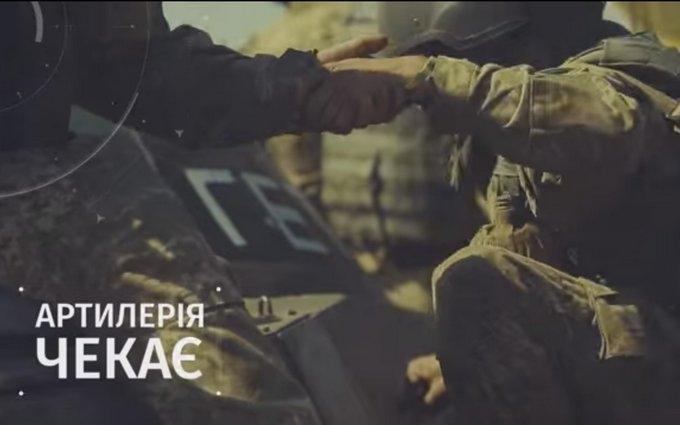 Генштаб выложил новый мощный ролик об артиллерии ВСУ: появилось видео
