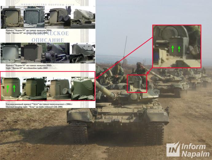 З'явилися нові фото путінських подарунків для бойовиків ЛНР (1)