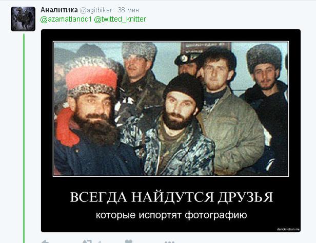 Відомого блогера в Росії засудили за запис в ЖЖ: соцмережі вибухнули (2)