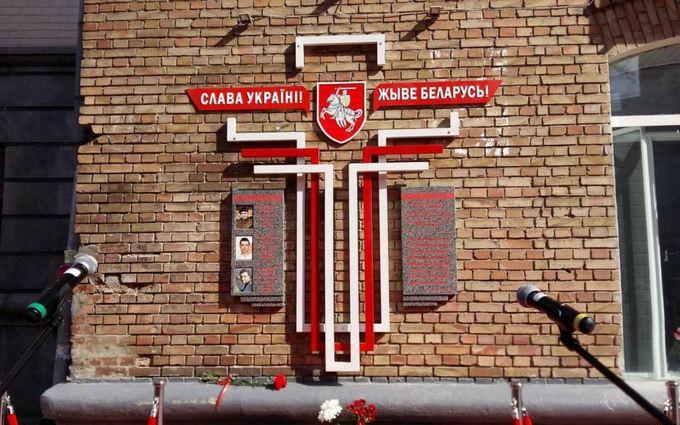 В Киеве открыли памятник белорусам, погибшим за Украину: появилось видео и фото