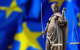 В ЄС ухвалили важливу заяву щодо антикорупційного суду України