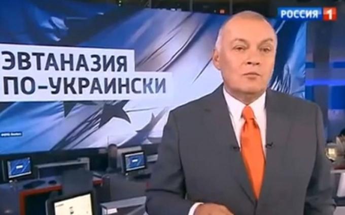 Українцям розкрили секрет російської пропаганди