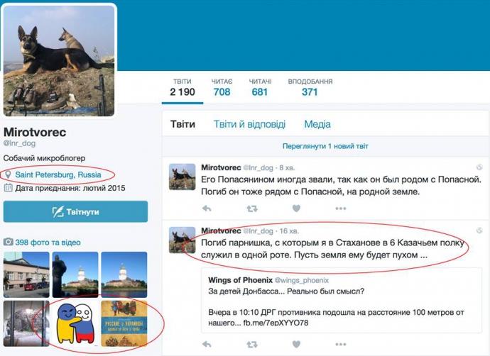В історії з загиблими на Донбасі бойовиками з'явилася важлива деталь (1)