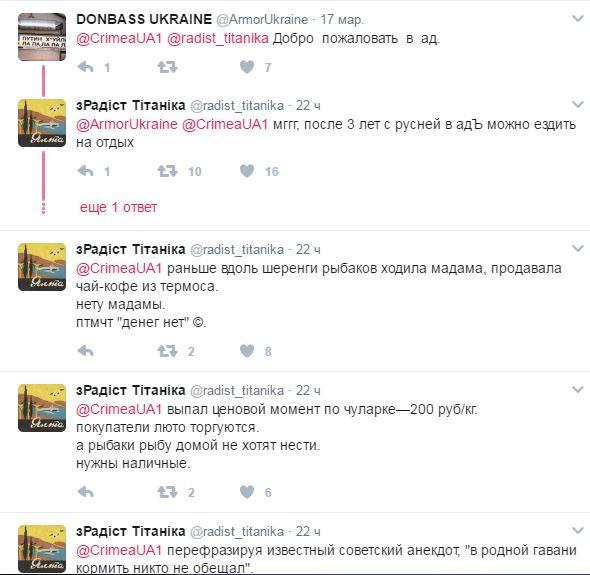 Такого ада не было никогда: сеть впечатлил рассказ из оккупированного Крыма (2)