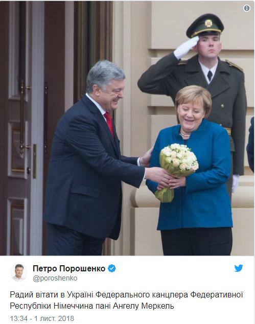 Как Киев встретил Ангелу Меркель - первые фото и видео (1)