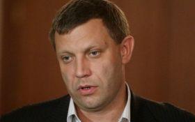 Вбивство Захарченко: в РФ повідомили шокуючі подробиці