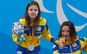 Паралимпиада 2016: все результаты Украины 12 сентября