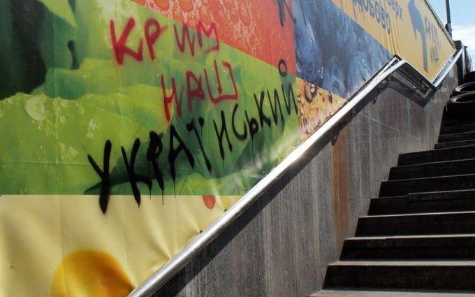 Активист назвал этапы возвращения Крыма Украине: опубликовано видео